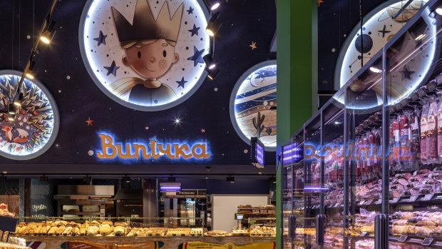 Le nouveau magasin Silpo près de Kiev reprend le thème du Petit Prince. - © Silpo