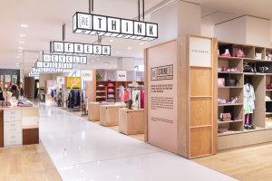 (re)store Galeries Lafayette © Galeries Lafayette