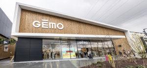 Le nouveau concept Gémo a reçu un très bon accueil client à Strasbourg. - © Gémo