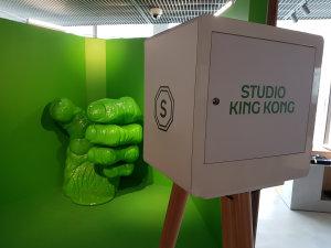 Animation King-Kong © CC / Républik Retail