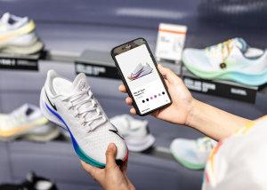 Reconnaissance d'image pour accéder à la fiche © Nike